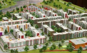 Новый микрорайон в Симферополе