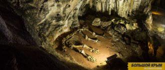 Фото Пещеры Эмине-Баир-Хосар в Крыму