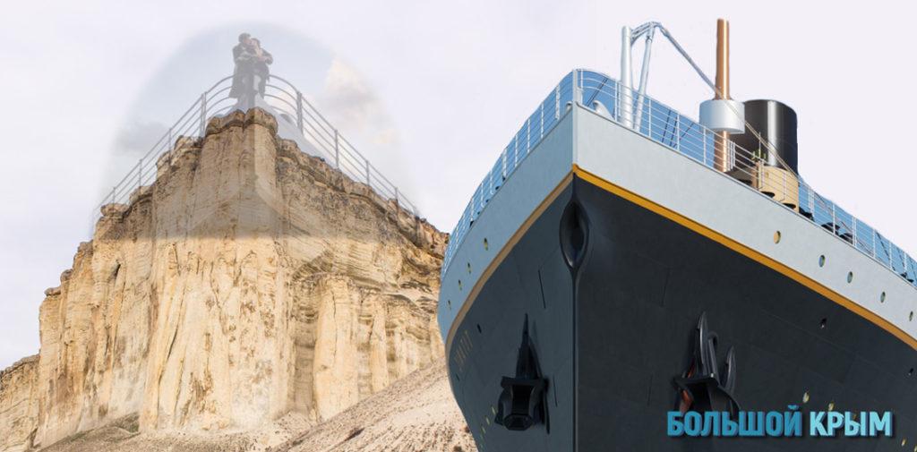 Белая Скала похожа на нос корабля