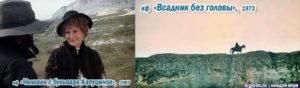 Фильмы снятые на Белой Скале